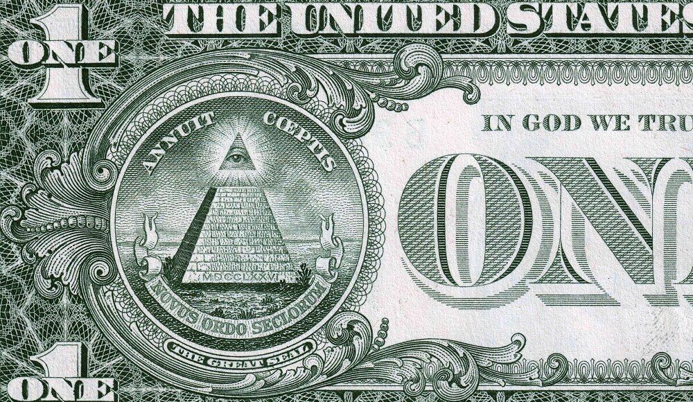 Олигархи о которых мы ничего не знаем