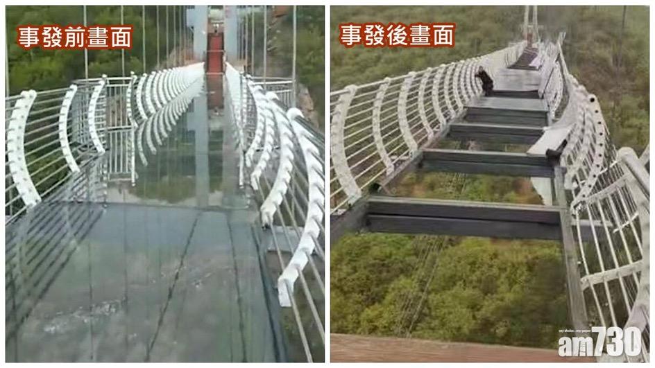 Китайский турист оказался в ловушке на 100-метровом стеклянном мосту во время